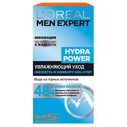 L`OREAL Крем-уход Увлажнение Me Hydra Power Men Expert 50 мл
