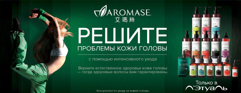 Letual интернет магазин москва каталог парфюмерии