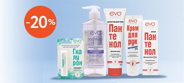 Акция от бренда EVO Laboratoires