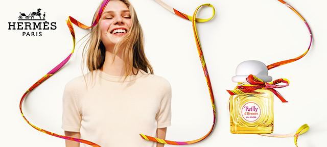 Акция Hermès