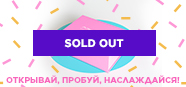 Л'Этуаль Box Clarins Sold Out