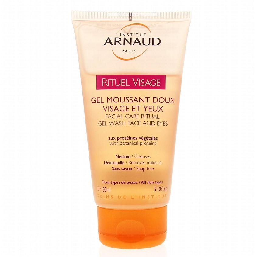 Купить со скидкой ARNAUD Гель для снятия макияжа с лица и глаз 150 мл