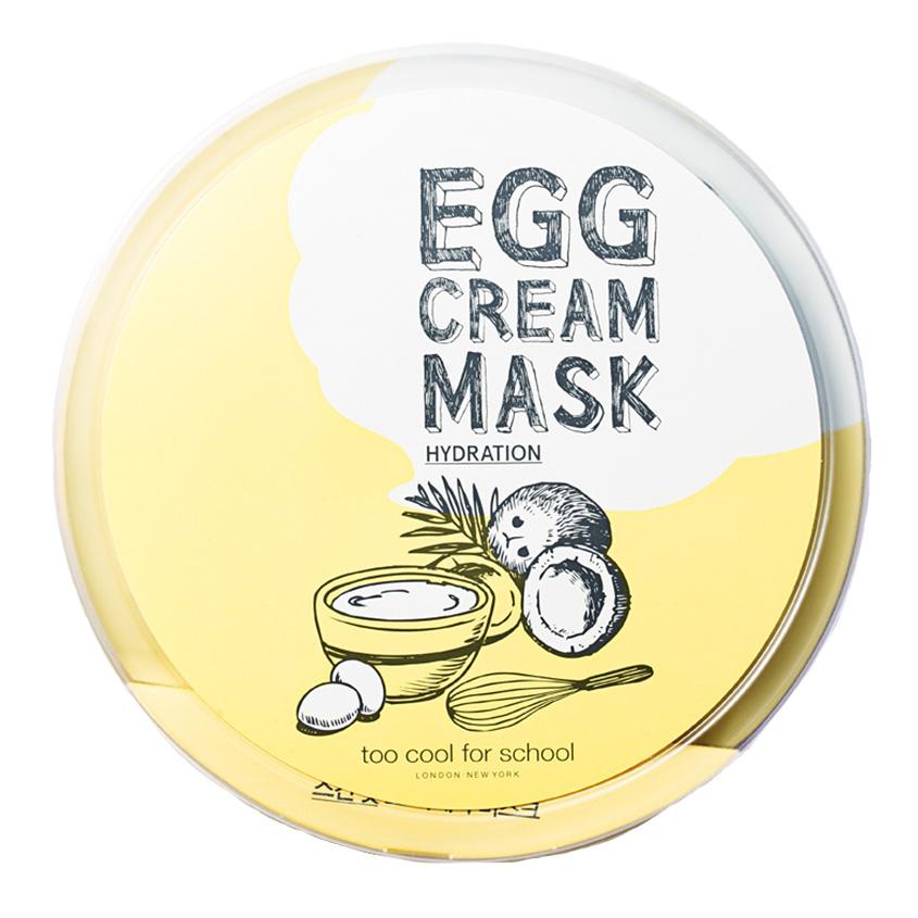 Купить TOO COOL FOR SCHOOL Набор увлажняющих масок для лица EGG