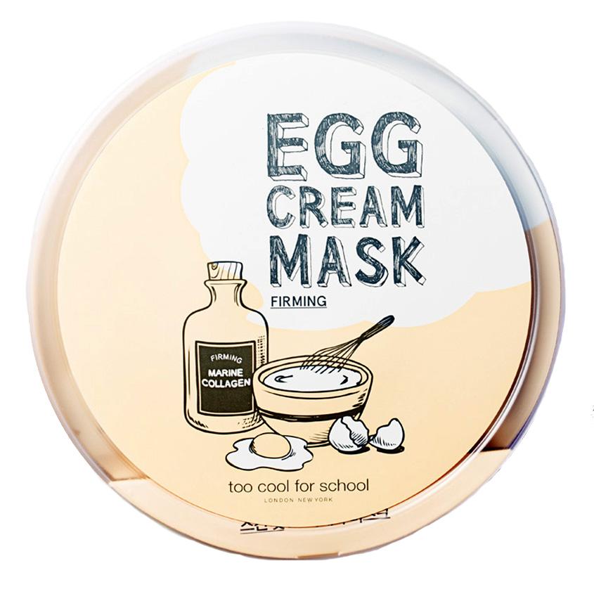 Купить TOO COOL FOR SCHOOL Набор подтягивающих масок для лица EGG