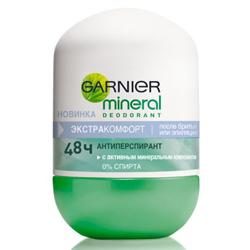 GARNIER Роликовый дезодорант Экстракомфорт