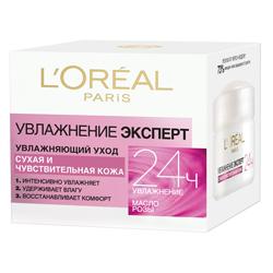 LOREAL PARIS LOREAL Увлажняющий уход Увлажнение Эксперт для сухой и чувствительной кожи 50 мл