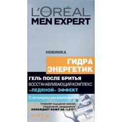 L`OREAL PARIS L`OREAL Гель после бритья Men Expert HYDRA ENERGETIC Ледяной Эффект восстанавливающий комплекс 100 мл
