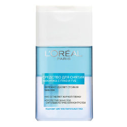 LOREAL Мягкое средство для снятия стойкого/водостойкого макияжа с глаз и губ 125 мл (LOREAL PARIS)