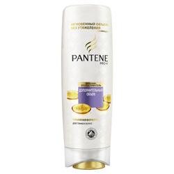 PANTENE Бальзам-ополаскиватель Дополнительный объем