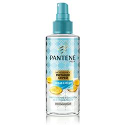 PANTENE Спрей Мгновенное питание Aqua light 150 мл