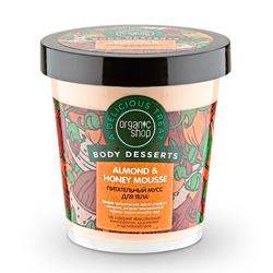 ORGANIC SHOP Мусс для тела питательный Honey 450 мл