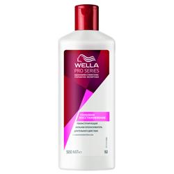 WELLA Бальзам-ополаскиватель реконструирующий PRO SERIES Глубокое восстановление 500 мл capicure бальзам глубокое восстановление и яркость цвета волос 300 мл