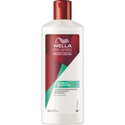 WELLA Бальзам-ополаскиватель для длительного увлажнения PRO SERIES Активное увлажнение 500 мл