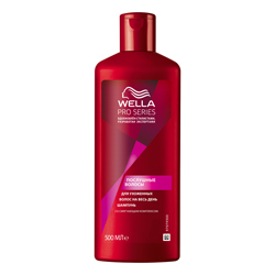 WELLA Шампунь для ухоженных волос на весь день PRO SERIES Послушные волосы 500 мл