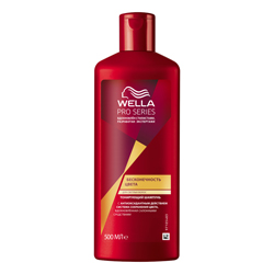 WELLA Шампунь для светлых окрашенных волос PRO SERIES БЕСКОНЕЧНОСТЬ ЦВЕТА 500 мл