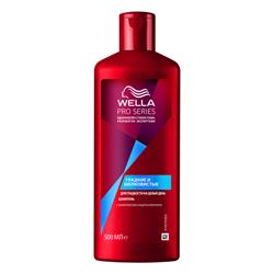 WELLA Шампунь для гладкости волос на целый день PRO SERIES Гладкие и шелковистые 500 мл