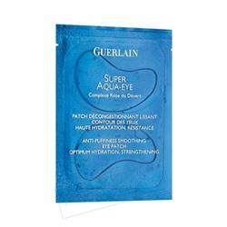 GUERLAIN Разглаживающие пластыри для контура глаз Super Aqua-Eye 6х2 шт.