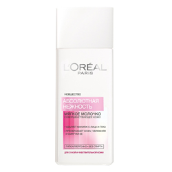 L`OREAL ��������� ������� Trio Active ��� ����� � �������������� ����