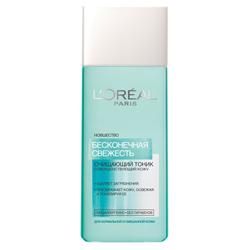 L`OREAL Очищающий тоник для лица для нормальной и смешанной кожи