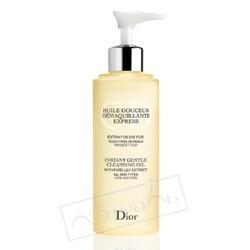DIOR Нежное масло для мгновенного снятия макияжа с экстрактом чистой лилии Huile Douceur Demaquillante Express 200 мл