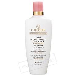 COLLISTAR Мультивитаминное молочко для снятия макияжа 200 мл