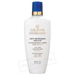COLLISTAR Очищающее молочко против старения для кожи лица и контура глаз 200 мл