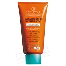 COLLISTAR Интенсивный солнцезащитный крем для загара SPF 30 для чувствительной кожи 150 мл