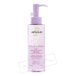 ARNAUD Драгоценное масло для снятия макияжа с экстрактом жемчуга и маслом камелии 145 мл