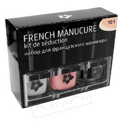 Л'ЭТУАЛЬ Набор для французского маникюра FRENCH MANUCURE