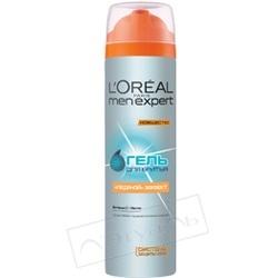 L`OREAL Гель для бритья «Ледяной» эффект