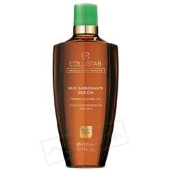 COLLISTAR Укрепляющее масло для душа 400 мл