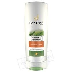 PANTENE Бальзам-ополаскиватель Слияние с природой 400 мл