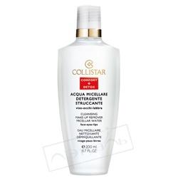 COLLISTAR Мицеллярная вода для снятия макияжа 200 мл