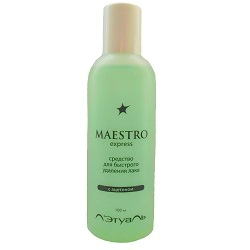 �'������ �������� ��� �������� �������� ���� Maestro 50 �� (�'������ selection)