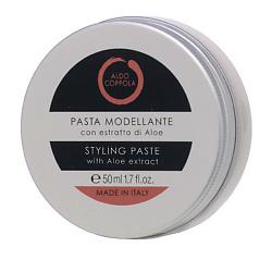 ALDO COPPOLA Моделирующая паста с экстрактом алоэ 50 мл