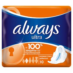 ALWAYS Ultra Женские гигиенические прокладки ароматизированные Normal Plus Single 10 шт. прокладки always олвейс ultra normal plus 40шт