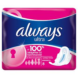 ALWAYS Ultra Женские гигиенические прокладки ароматизированные Super Single 8 шт.