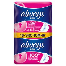 Купить со скидкой ALWAYS Ultra Женские гигиенические прокладки ароматизированные Super Plus Duo 16 шт.