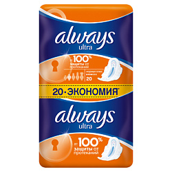 ALWAYS Ultra Женские гигиенические прокладки ароматизированные Normal Plus Duo 20 шт. прокладки always олвейс ultra normal plus 40шт