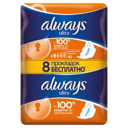 ALWAYS Ultra Женские гигиенические прокладки ароматизированные Normal Quatro 40 шт.