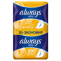 ALWAYS Ultra Женские гигиенические прокладки ароматизированные Light Duo 20 шт.