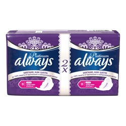 ALWAYS Ultra Женские гигиенические прокладки Platinum Collection Super Plus Duo 16 шт.