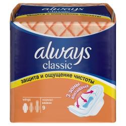 ALWAYS Женские гигиенические прокладки Always Classic Normal Dry 9 шт. прокладки для ежедневной гигиены always classic sensetive normal 10 шт