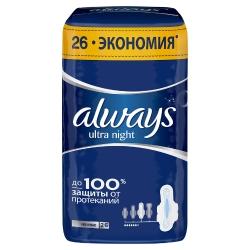 ALWAYS Ultra Женские гигиенические прокладки ароматизированные Night Quatro 26 шт.