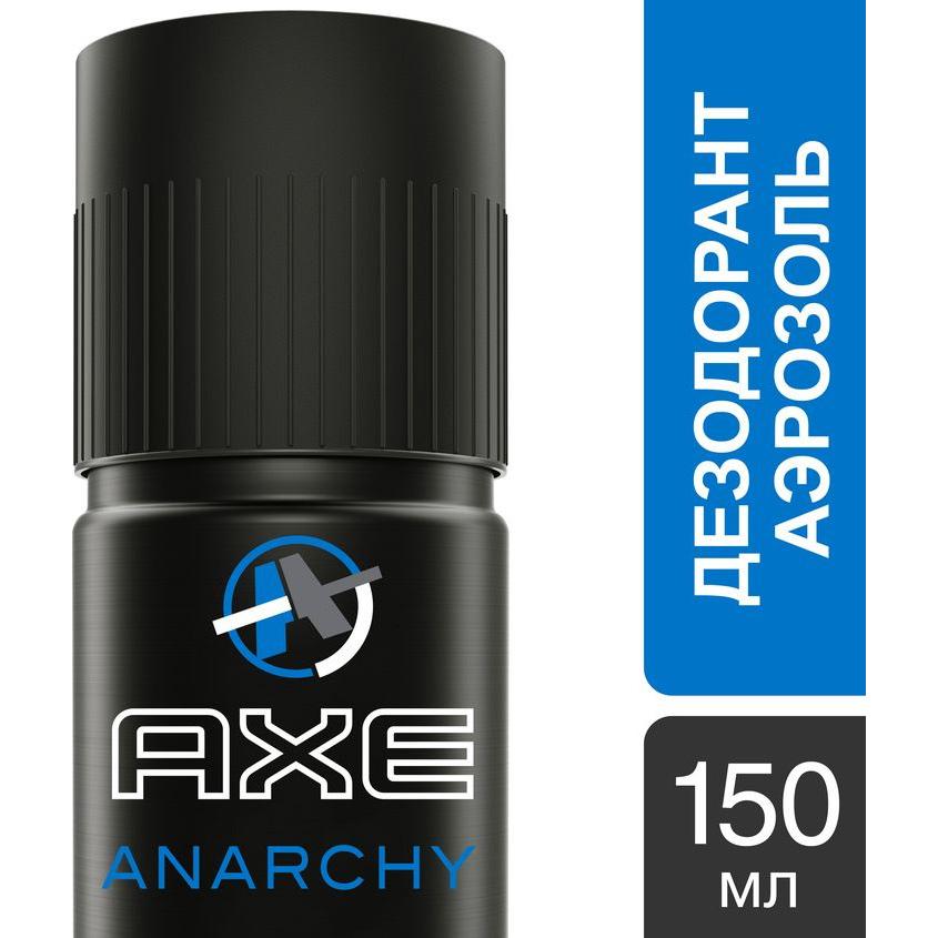 Косметика axe купить брелил косметика для волос где купить