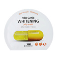 BANOBAGI Маска для лица для сияния кожи VITA GENIC WHITENING JELLY MASK