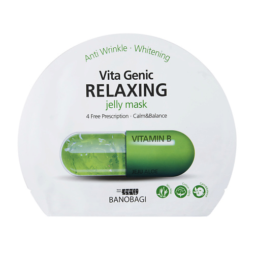 Маска для лица расслабляющая