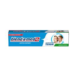 BLEND-A-MED Зубная паста Анти-Кариес Здоровая Белизна Деликатное отбеливание 100 мл