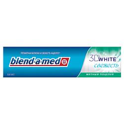 BLEND-A-MED BLEND-A-MED Зубная паста 3D White Свежесть Мятный Поцелуй 100 мл blend a med зубная паста 3d white свежесть мятный поцелуй