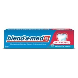 BLEND-A-MED Зубная паста Анти-Кариес Свежесть 50 мл